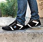 Мужские Кроссовки BMW Чёрные Мокасины (размеры: 42,43,44,45), фото 6