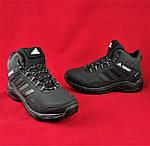 Зимние Кроссовки ADIDAS TERREX с МЕХОМ Черные Мужские Ботинки Адидас (размеры: 41,42,43,45)ВидеоОбзор, фото 10