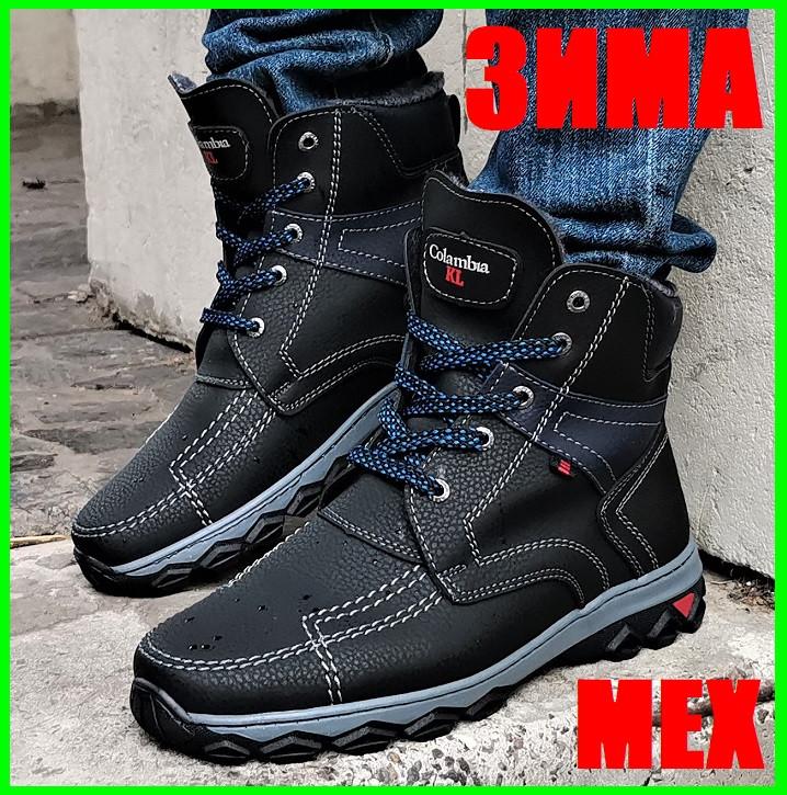 Ботинки ЗИМНИЕ Мужские Colamb!a  Кроссовки на Меху Чёрные (размеры:40,42,43,44,45) Видео Обзор