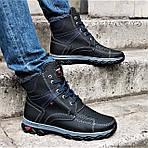 Ботинки ЗИМНИЕ Мужские Colamb!a  Кроссовки на Меху Чёрные (размеры:40,42,43,44,45) Видео Обзор, фото 8