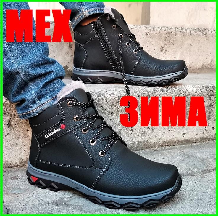 Ботинки ЗИМНИЕ Мужские Colamb!a Кроссовки на Меху Чёрные (размеры: 40,41,45) Видео Обзор