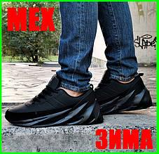 Зимние Кроссовки Adidas $harks Мужские с Мехом Адидас Чёрные Акула (размеры: 46) Видео Обзор