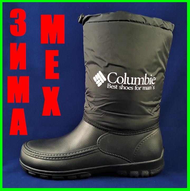 Чоловічі Чоботи Columb!e Зимові Пінка Дутики на Хутрі Чорні (розміри: 41,42)