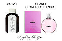 Женские наливные духи Chance Eau Tendre Шанель  125 мл, фото 1