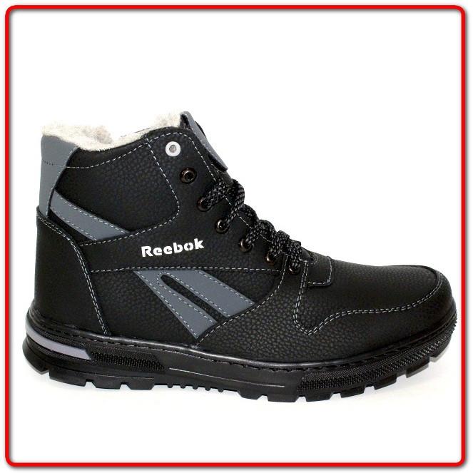 Спортивные Мужские Зимние Ботинки  Черные (44)