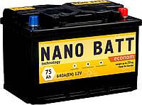 Акумулятор NANO BATT Econom - 75 +лівий (640 пуск) 2020!!!