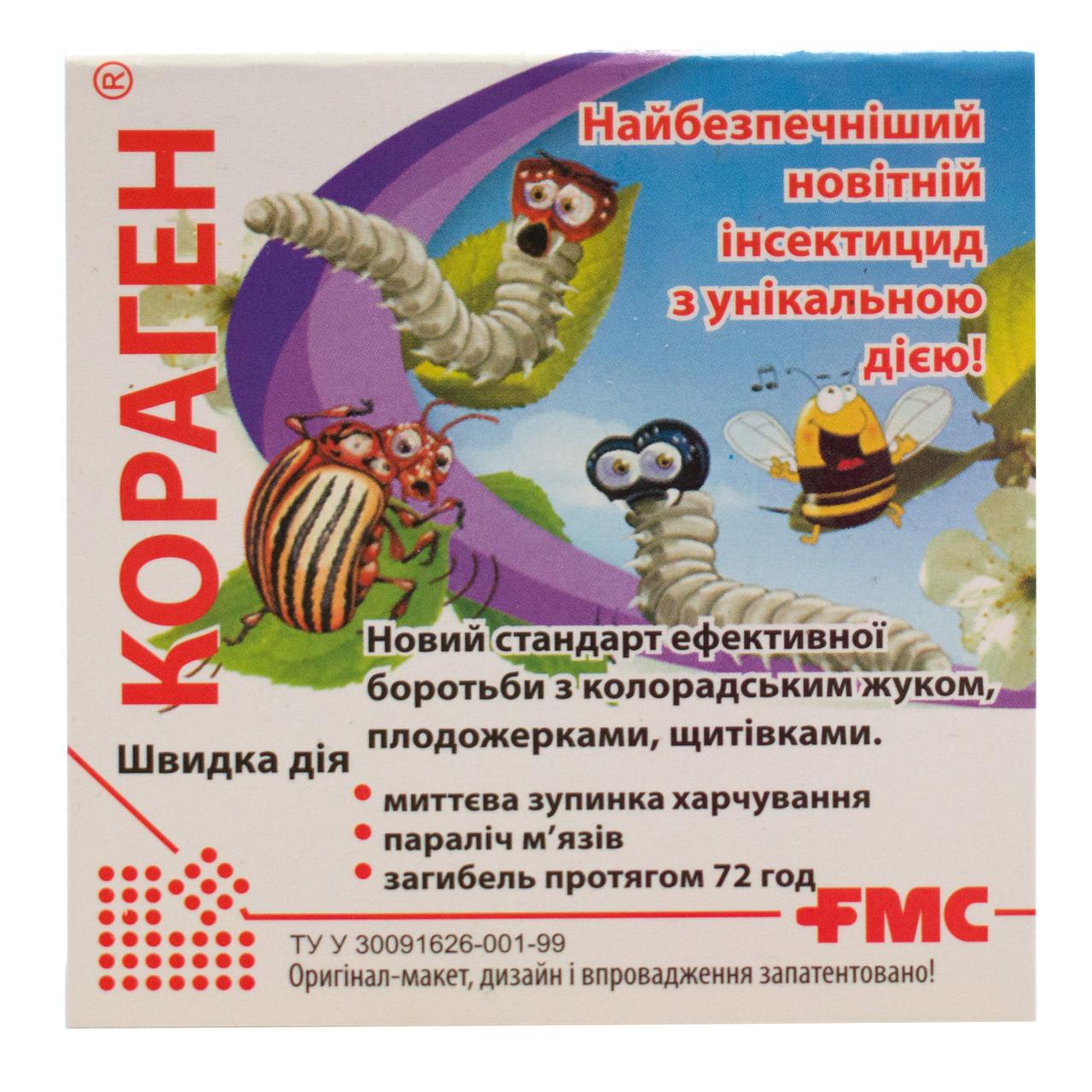 Инсектицид Кораген 1.2 мл FMC