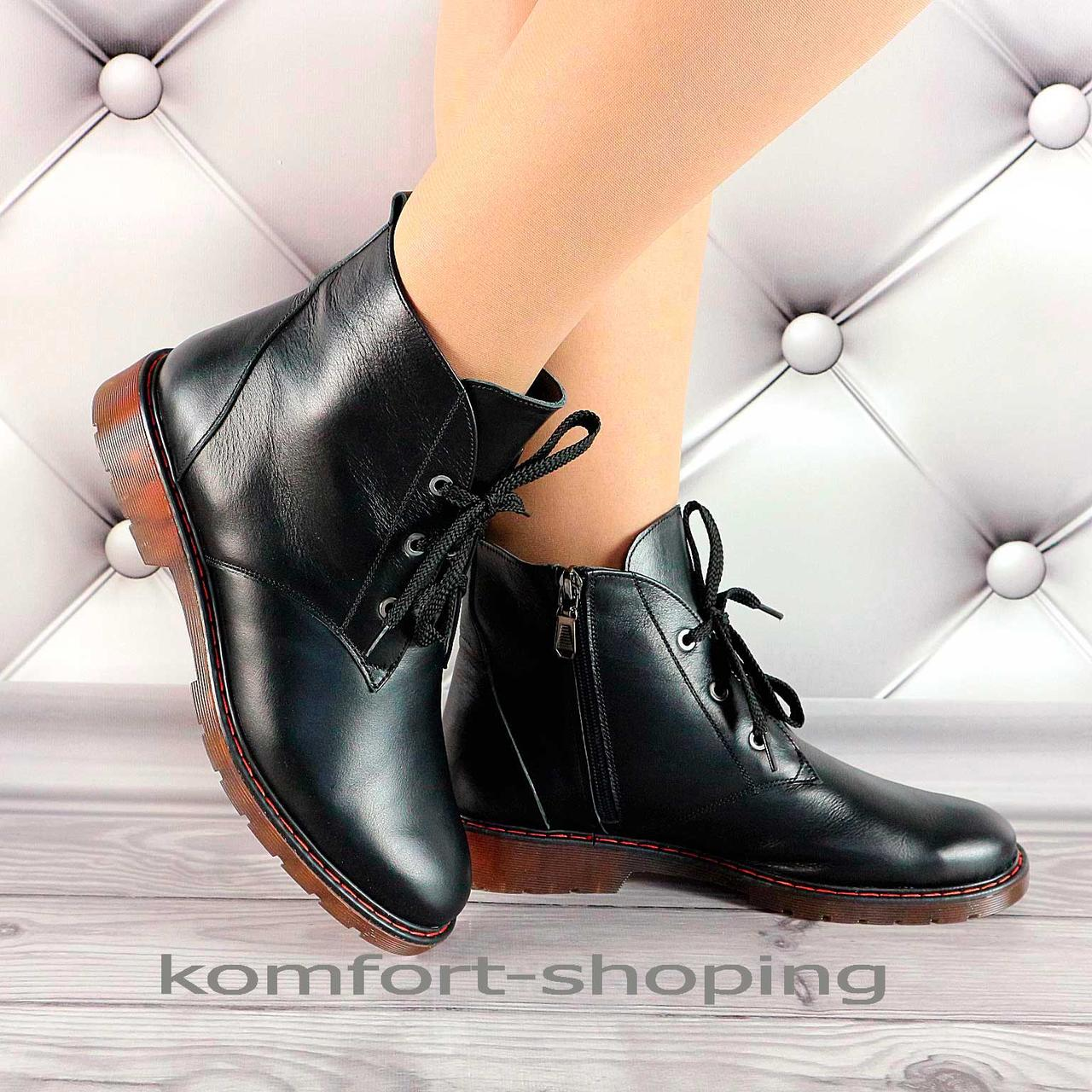 Зимние ботинки женские черные кожаные   V 1319