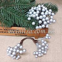 Ягоды для декора на проволоке, калина , 8 мм, серебро, 25 шт