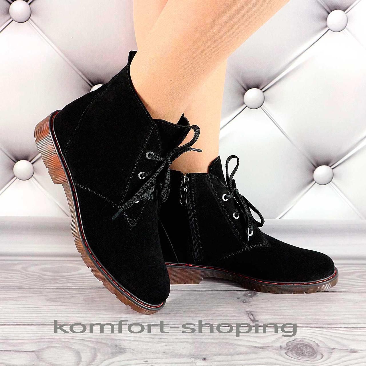 Зимние ботинки женские черные замшевые   V 1319