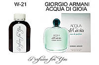 Женские наливные духи Acqua di Gioia Giorgio Армани  125 мл, фото 1