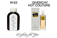 Женские наливные духи Hot Couture Живанши 125 мл