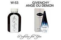 Женские наливные духи Ange ou Demon Живанши  125 мл, фото 1