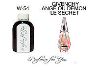 Женские наливные духи Ange Ou Demon Le Secret Живанши  125 мл, фото 1