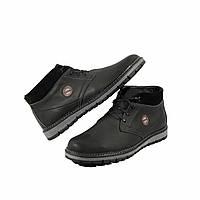 Мужские зимние ботинки на шнуровке натуральная кожа