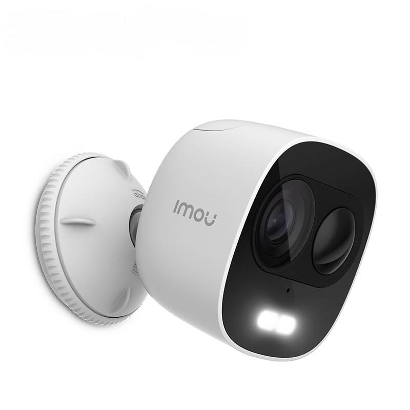 WiFi видеокамера IMOU Looc (Dahua IPC-C26EP) 2Mp, IP, уличная