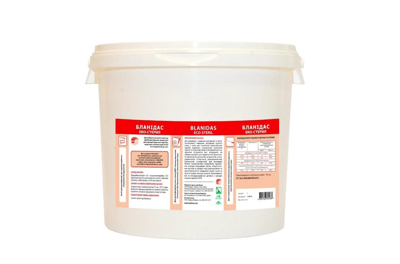 Бланидас эко-стерил (Blanidas eco-steril), 5кг