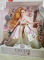 Детская BJD кукла шарнирная типа Барби Эмилия 4380 с красивым нарядом принцессы и сумочкой игрушки для девочек
