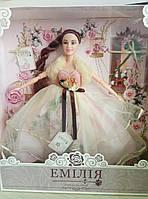 Детская BJD кукла шарнирная типа Барби Эмилия 4380 с красивым нарядом принцессы и букетом, игрушки для девочек