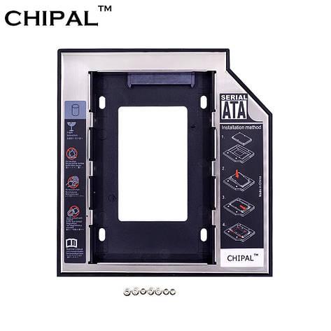 Optibay для SSD 2.5  SATA  12.7mm (Карман HDD SSD), фото 2