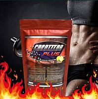 CARNITINE PLUS ( Жиросжигатель ) 0,5 кг / 310 грн