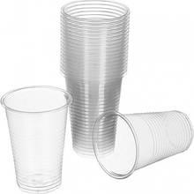 Одноразовые пластиковый стаканы