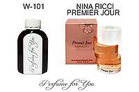 Женские наливные духи Premier jour Нина Риччи  125 мл, фото 1