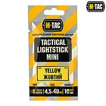 Хімічне світло лайтстік M-TAC 4,5Х40 ММ 10 Шт Yellow
