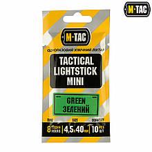 Хімічне світло лайтстік M-TAC 4,5Х40 ММ 10 Шт Green
