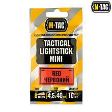 Хімічне світло лайтстік M-TAC 4,5Х40 ММ 10 Шт Red