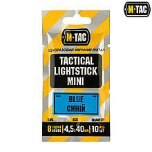 Хімічне світло лайтстік M-TAC 4,5Х40 ММ 10 Шт Blue