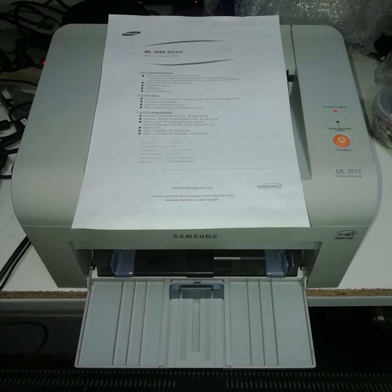 Принтер лазерный Samsung ML 2015 на запчасти