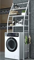Полку підлогова на пральну машину Wellamart TM-021 металева