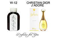 Женские наливные духи J`adore Кристиан Диор 125 мл