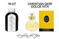 Женские наливные духи Дольче Vita Кристиан Диор  125 мл, фото 1