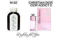 Женские наливные духи Диор Addict 2 Кристиан Диор 125 мл