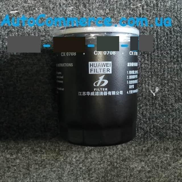 Фільтр паливний оригінал CX0708 JAC 1020 (Джак 1020)