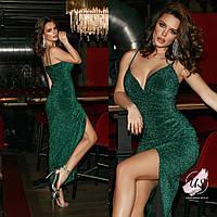 Люрексовое вечернее платье в пол. Цвета!, фото 1