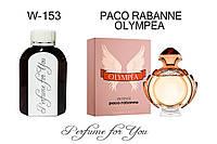 Жіночі наливні парфуми Olympea Пако Рабан 125 мл