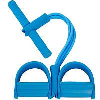 Тренажер эспандер для ног и рук Body Trimmer Многофункциональный тренажер эспандер для тренировок синий