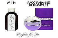 Жіночі наливні парфуми Ultraviolet Пако Рабан 125 мл