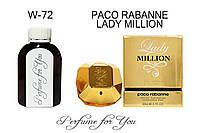 Жіночі наливні парфуми Lady Million Пако Рабан 125 мл