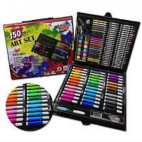 Большой набор для рисования и творчества детский Art set на 150 предметов
