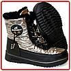 Женские Ботинки Зимние Дутые серебристые на шнурках (36), фото 8