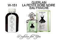 Женские наливные духи La Petite Robe Noire Eau Fraiche Герлен  125 мл, фото 1
