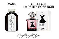 Женские наливные духи La Petite Robe Noir Герлен  125 мл