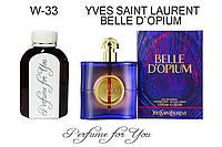 Женские наливные духи Belle d`Opium Ив Сен Лоран 125 мл