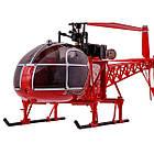 Вертолёт на р/у 2.4GHz WL Toys V915 Red 4-канальный 850 мАч, фото 9