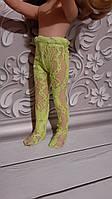 Колготки для кукол Паола Рейна. 32 см
