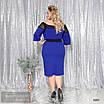 Платье вечернее облегающее креп дайвинг+кружево 50-52,54-56,58-60,62-64, фото 3
